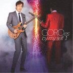 野口五郎/GOROes by my self 1 【CD】