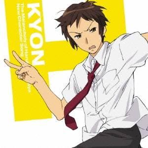 杉田智和/涼宮ハルヒの憂鬱 新キャラクターソング Vol.5 キョン 【CD】