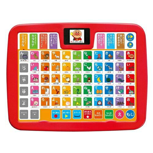 アンパンマンカラーキッズタブレットおもちゃこども子供知育勉強1歳6ヶ月