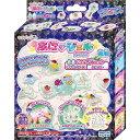 キラデコアート ぷにジェル 別売りジェル2色セット ライトグ...