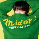 飯島真理/ミドリ [Deluxe Edition] 【CD+DVD】