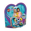 ラッピング対応可◆レゴ ハートの小物入れ ステファニーのビーチバカンス 41386 クリスマスプレゼント おもちゃ こども 子供 レゴ ブロック LEGO