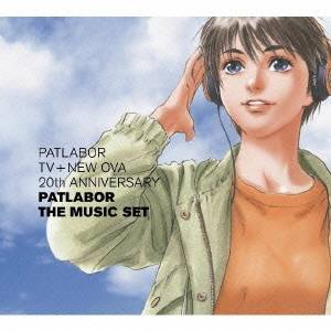 アニメソング, その他  PATLABOR TVNEW OVA 20th ANNIVERSARY PATLABOR THE MUSIC SET-1 CD