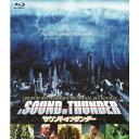 サウンド・オブ・サンダー 【Blu-ray】
