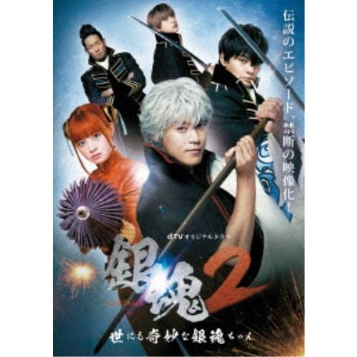 邦画, その他 dTV 2 GINTAMA -- DVD