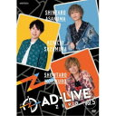 「AD-LIVE ZERO」第5巻(浅沼晋太郎×鈴村健一×森久保祥太郎) 【DVD】