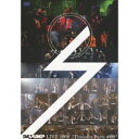 DA PUMP LIVE 2009 Thunder Party ♯09 【DVD】