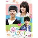 【送料無料】恋のスケッチ〜応答せよ1988〜 DVD-BOX1 【DVD】