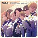 (ゲーム・ミュージック)/ミュージカル・リズムゲーム 『夢色キャスト』 Vocal Collection2 〜DEPARTURE TO THE NEW WORLD〜 【CD】