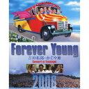【送料無料】Forever Young 吉田拓郎・かぐや姫 Concert in つま恋2006 【Blu-ray】