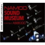 【送料無料】(ゲーム・ミュージック)/ナムコサウンドミュージアム from X68000 【CD】