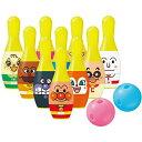 ラッピング対応可◆アンパンマン ボウリング クリスマスプレゼント おもちゃ こども 子供 知育 勉強 1歳6ヶ月
