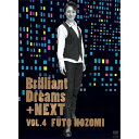 Brilliant Dreams + NEXT VOL.4 望海風斗 【DVD】