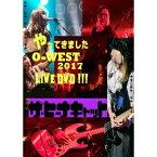 ザ・ヒーナキャット/ザ・ヒーナキャットのやってきましたO-WEST2017 LIVE DVD!!! 【DVD】