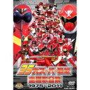 ハピネット・オンラインで買える「35大スーパー戦隊主題歌全集 1975‐2011 【DVD】」の画像です。価格は5,321円になります。