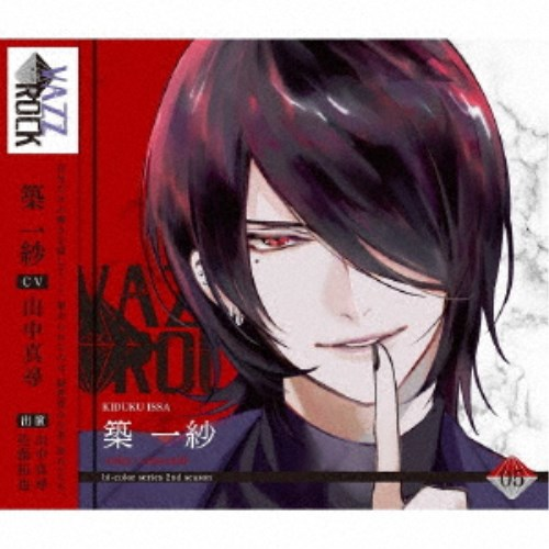CD, アニメ VAZZROCKbi-color2nd5-rubyeme rald- CD