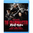 グランド・マスター 【Blu-ray】