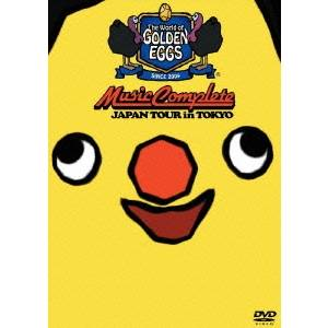 The World of GOLDEN EGGS MUSIC COMPLETE / JAPAN TOUR in TOKYO 【DVD】