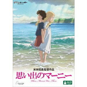 アニメ, キッズアニメ  DVD