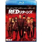 REDリターンズ 【Blu-ray】