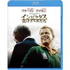 インビクタス/負けざる者たち 【Blu-ray】