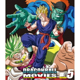 DRAGON BALL THE MOVIES ♯05