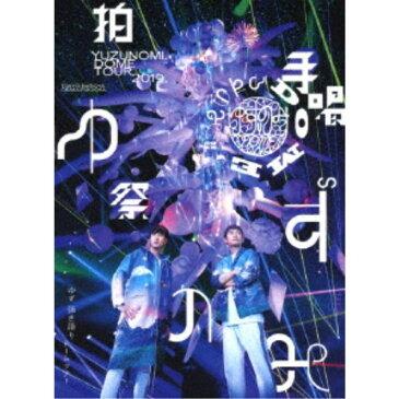 ゆず/LIVE FILMS ゆずのみ〜拍手喝祭〜 【Blu-ray】