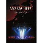 安全地帯 ASIA TOUR 2013 【DVD】