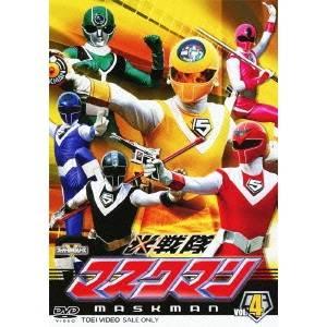 特撮ヒーロー, 戦隊シリーズ  VOL.4 DVD
