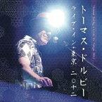 【送料無料】トーマス・ドルビー/ライブ・イン・東京2012 【CD+DVD】