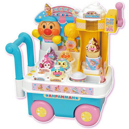 アンパンマンソフトクリームもちょうだい  キラピカDXアイスワゴンショップおもちゃこども子供知育勉強3歳