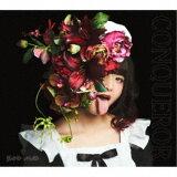 BAND-MAID/CONQUEROR《限定盤A》 (初回限定) 【CD+Blu-ray】