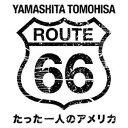 山下智久 ROUTE 66 たった一人のアメリカ Blu-ray BOX ディレクターズカット・エディション 【Blu-ray】