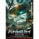 バトル・スカイ 【DVD】