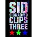 シド/SIDNAD Vol.10〜CLIPS THREE〜 【DVD】