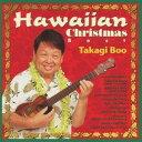 高木ブー/ハワイアン・クリスマス ベスト 【CD】