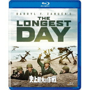 史上最大の作戦 【Blu-ray】