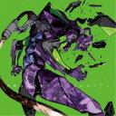 高橋洋子/残酷な天使のテーゼ/魂のルフラン 【CD】
