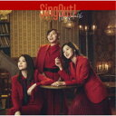 乃木坂46/Sing Out!《TYPE-B》 【CD+Blu-ray】