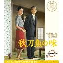 秋刀魚の味 【Blu-ray】