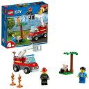 ラッピング対応可◆レゴ シティ バーベキューの火事 60212 クリスマスプレゼント おもちゃ こども 子供 レゴ ブロック 4歳 LEGO