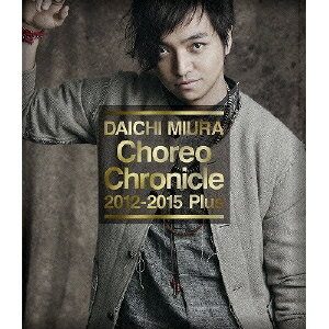 三浦大知/Choreo Chronicle 2012-2015 Plus 【Blu-ray】