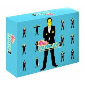 有田と週刊プロレスと シーズン2DVD-BOX 【DVD】