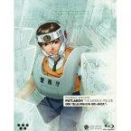 【送料無料】機動警察パトレイバー ON TELEVISION BD-BOX(1) 【Blu-ray】