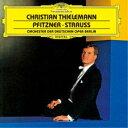 クリスティアン・ティーレマン/プフィッツナー&R.シュトラウス:管弦楽曲集 〜愛のメロディ 【CD】