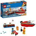 レゴ シティ 対岸の火事 60213 おもちゃ こども 子供 レゴ ブロック 5歳 LEGO
