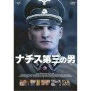 ナチス 第三の男 【DVD】