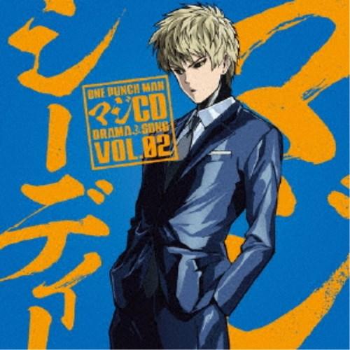 アニメソング, その他 (CD)ONE PUNCH MAN CD DRAMA SONG VOL.02 CD