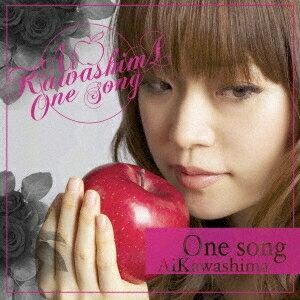 Ai Kawashima/One song 【CD】