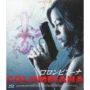 コロンビアーナ 【Blu-ray】